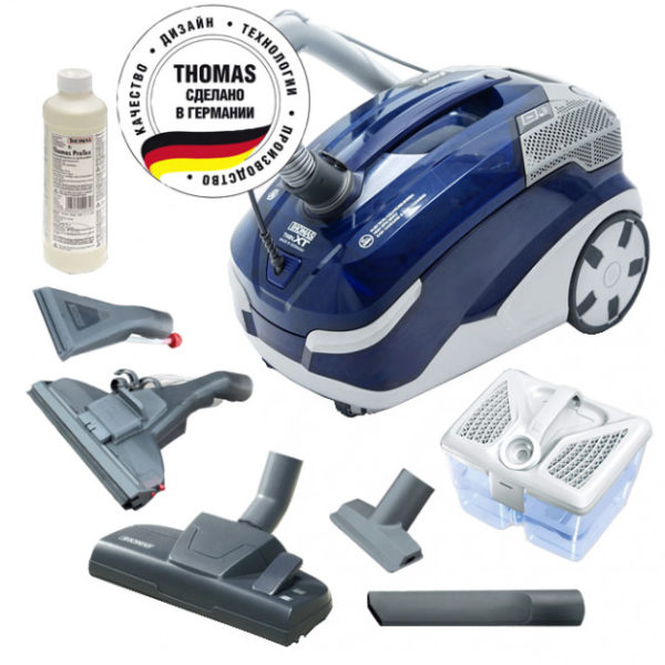Thomas Twin XT 788565