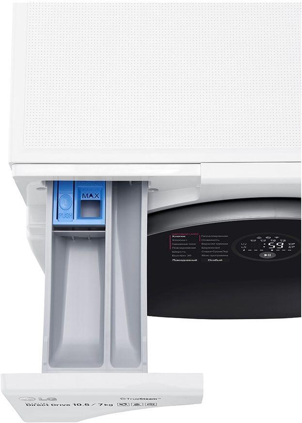 Стиральная машина LG FH-4G1JCH2N