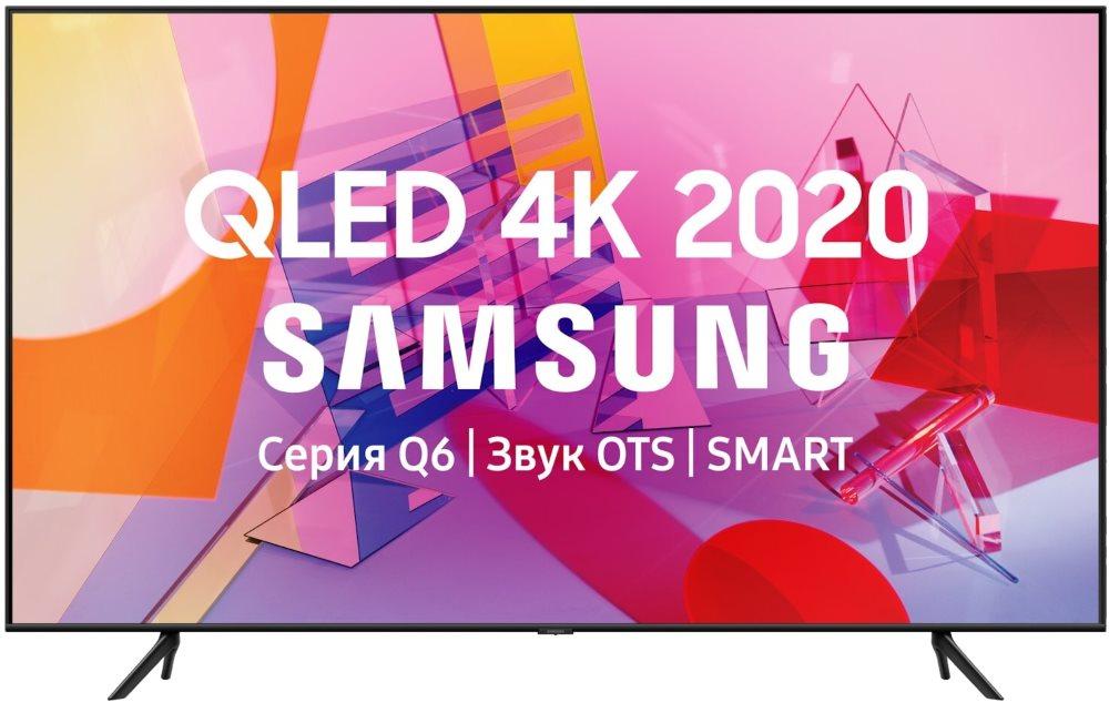 Телевизор QLED Samsung QE55Q60TAU 55″ (2020), черный