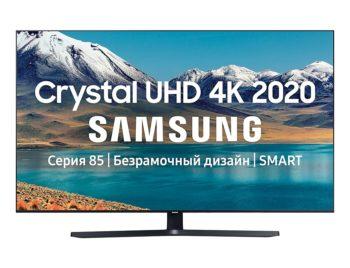 """Samsung UE65TU8500U 65"""" (2020)"""