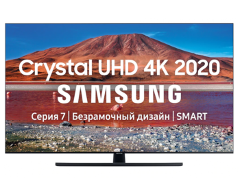 """Samsung UE43TU7500U 43"""" (2020)"""