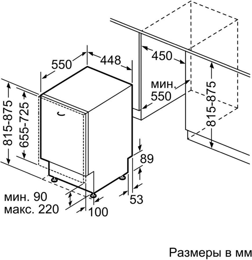 Посудомоечная машина Bosch SPV6HMX4MR