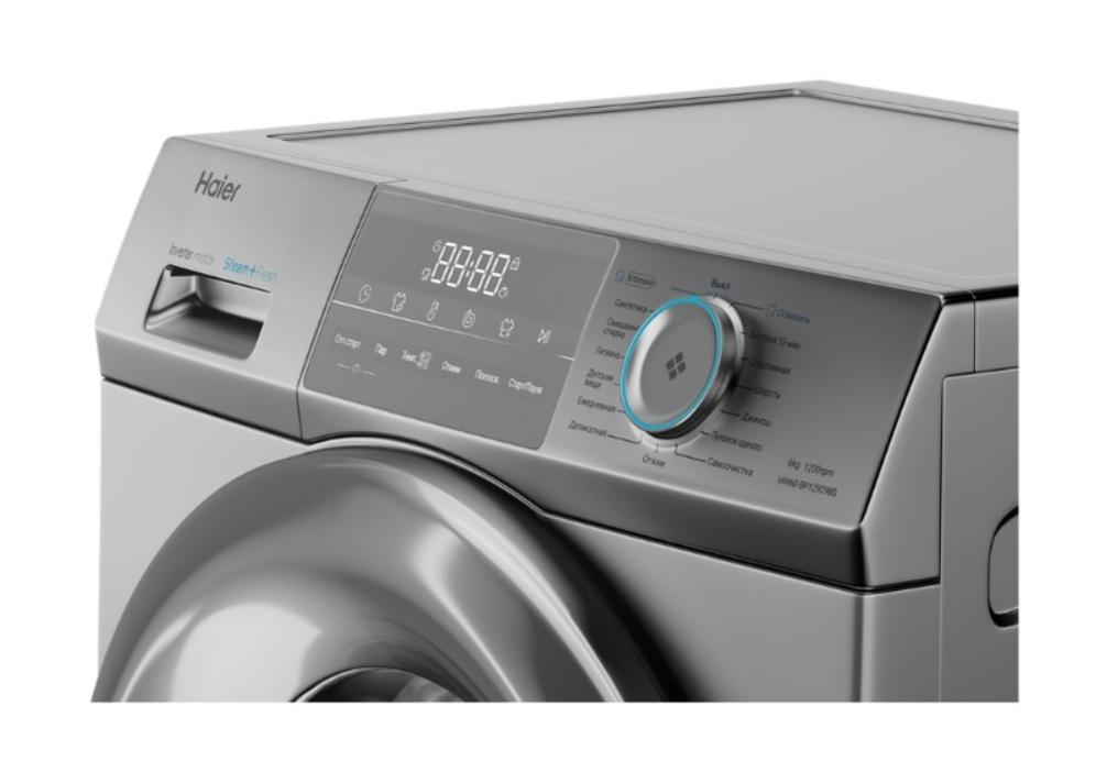 Стиральная машина Haier HW60-BP12929BS