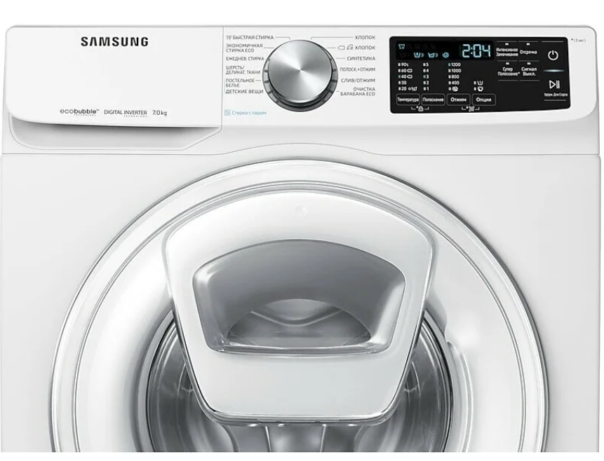 Стиральная машина Samsung WW70R42PXRW